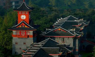 四川大学华西青羊校区网教中心开始招生!
